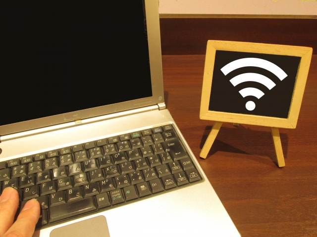 公衆Wi-Fi