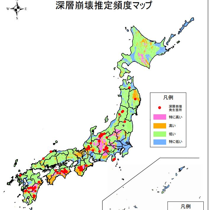 深層崩壊のマップ