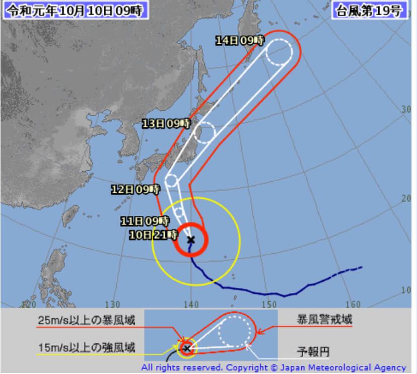 令和元年台風19号について